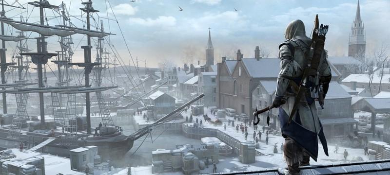 Слух: Ремастер Assassin's Creed 3 и Liberation выйдет на Nintendo Switch