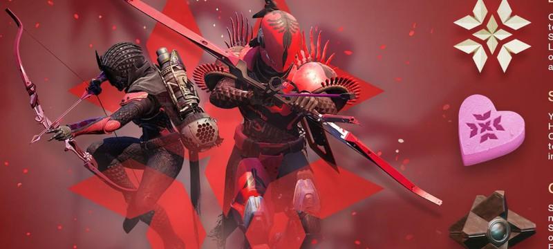 Слух: Игроки Destiny 2 получат лук на День Святого Валентина