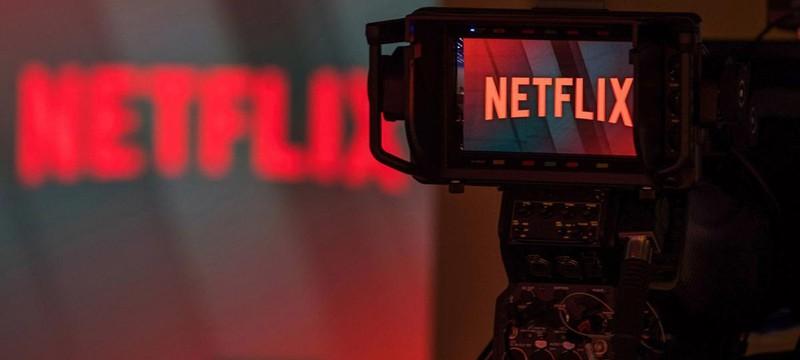 Netflix изменил открывающую заставку