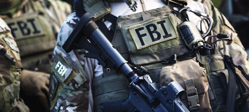 ФБР расследует несколько групп Discord на криминальную активность