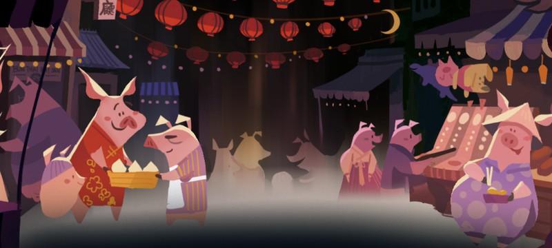 В Steam стартовала распродажа в честь китайского Нового года