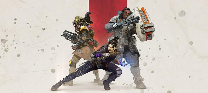 Вечерний стрим: Apex Legends со всеми персонажами