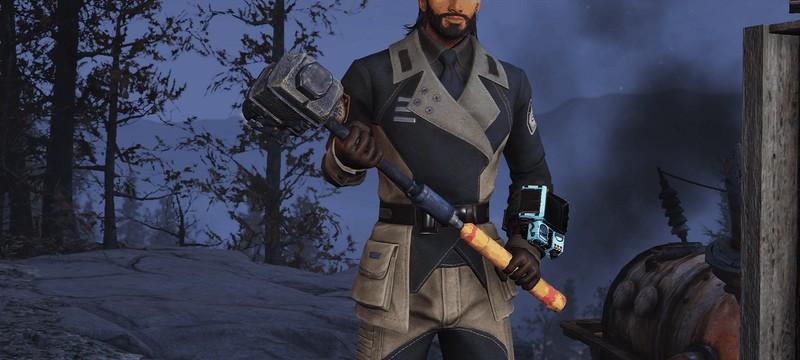 Bethesda провела чистку дублированных предметов в Fallout 76