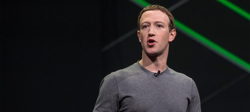 """Парламент Британии назвал руководителей Facebook """"цифровыми гангстерами"""""""