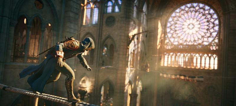 Серверы Assassin's Creed Unity не справились с наплывом пользователей