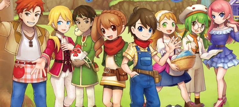 Анонсирована новая часть Harvest Moon для PS4 и Switch