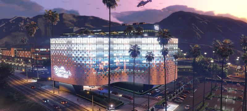 Казино откроется в GTA Online уже 23 июля