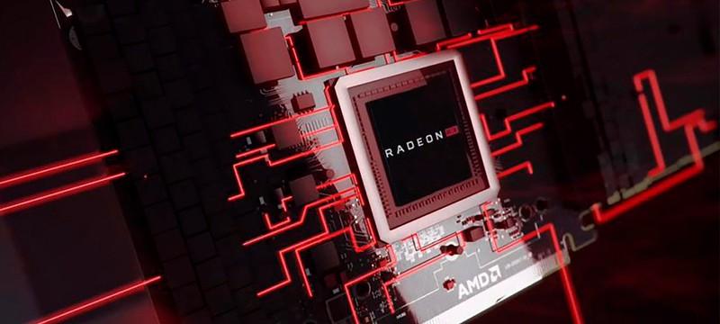 AMD: Топовая графика на чипе Navi уже в разработке