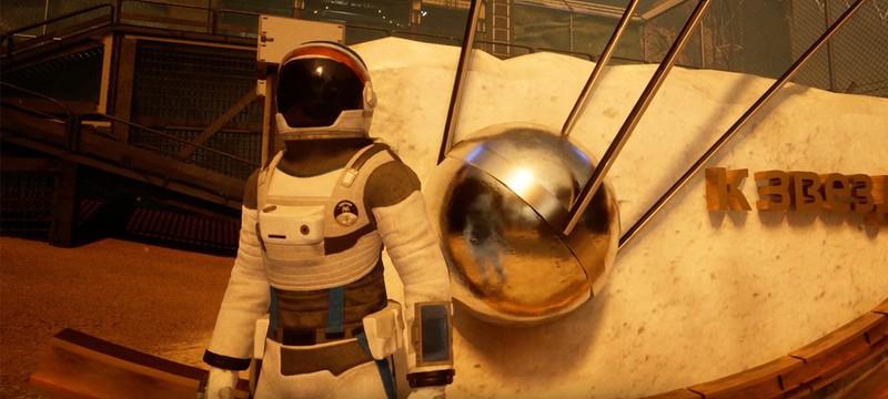 Deliver Us The Moon будет поддерживать трассировку лучей — видео и скриншоты