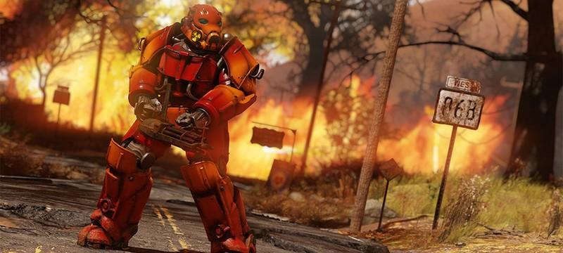 Геймеры недовольны новым патчем для Fallout 76, добавляющим свежую карту в режим королевской битвы