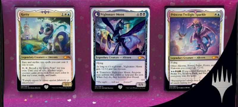 Magic: The Gathering пополнится коллекцией карт My Little Pony