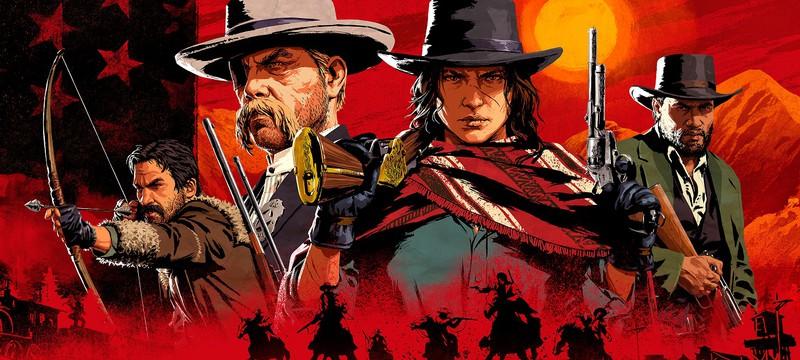 Опрос: Где вы будете покупать Red Dead Redemption 2?