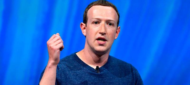 Марк Цукерберг заявил, что миллиардеров существовать не должно