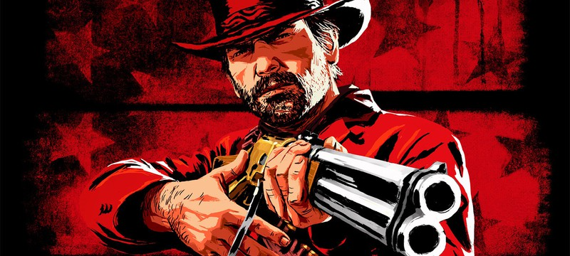 Системные требования и цена Red Dead Redemption 2 на PC