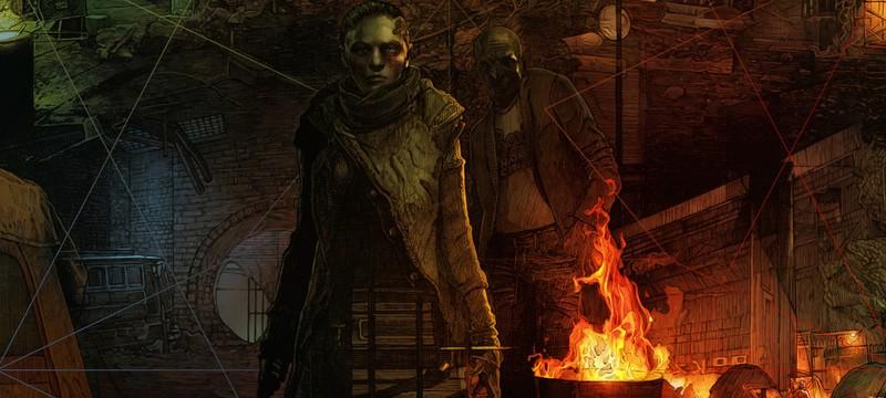 Последняя фракция Vampire: The Masquerade – Bloodlines 2 — Незримые