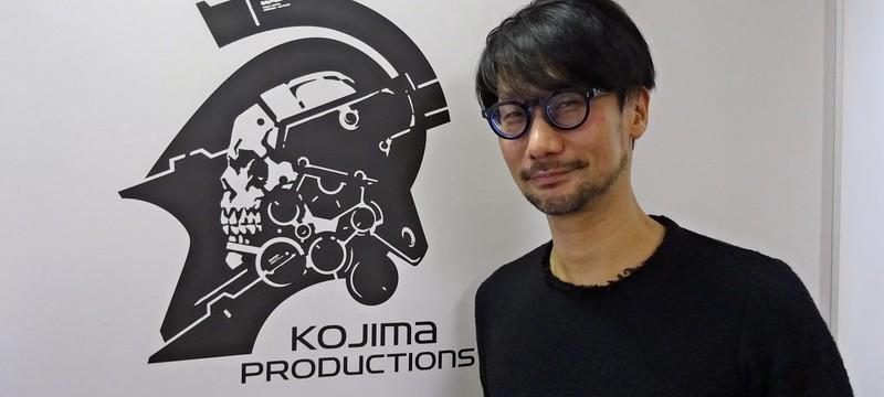 Хидео Кодзима о Kojima Productions: Никто не понимал, зачем мне открывать студию в 53 года