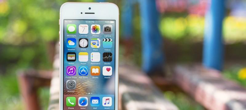 Аналитик: iPhone SE2 будет стоить 400 долларов и выйдет в начале 2020 года