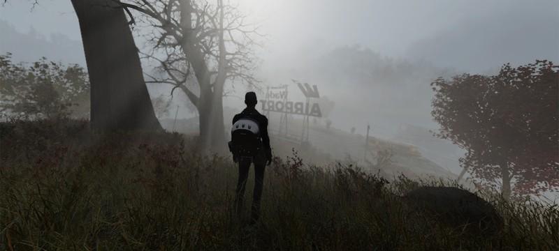 Появление NPC в Fallout 76 откладывается до начала 2020 года