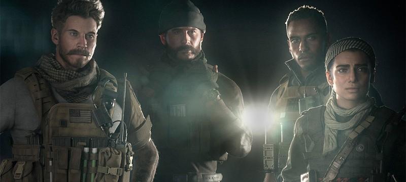 Физические копии Call of Duty: Modern Warfare уже у геймеров — остерегайтесь спойлеров кампании