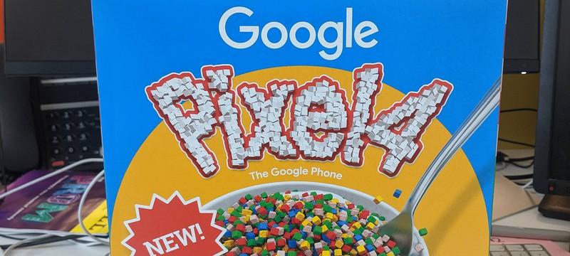 Покупатели начали получать Pixel 4 вместе с сухими завтраками и пиццей