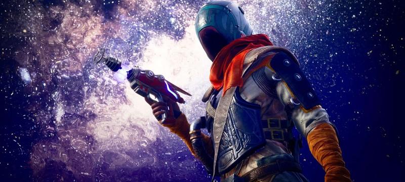 Гайд The Outer Worlds — где найти научное оружие