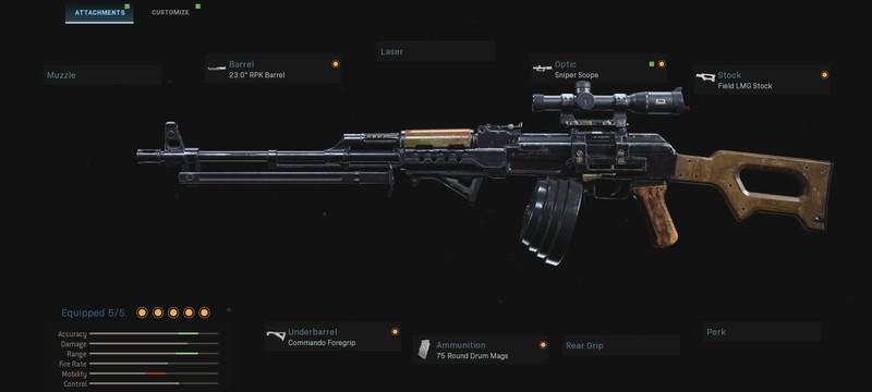 Как посмотреть все обвесы в Call of Duty: Modern Warfare