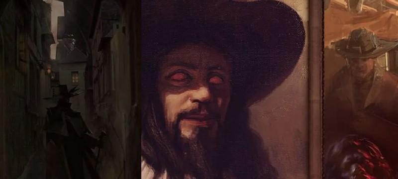 Создатель Assassin's Creed возвращается к разработке 1666: Amsterdam