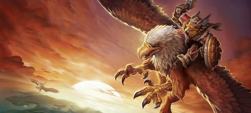 За Азерот! — Blizzard выпустила ролик к 25-летию Warcraft