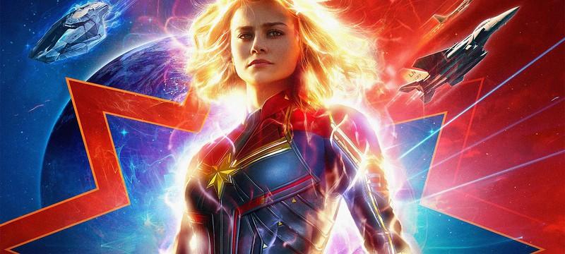 """Капитан Марвел могла появиться в """"Мстители: Эра Альтрона"""""""