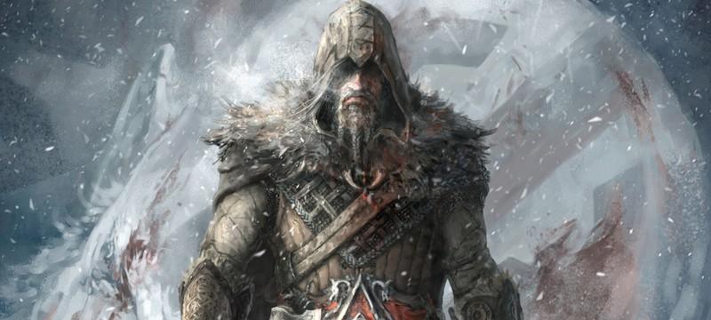 Слух: подробности следующей части Assassin's Creed про викингов