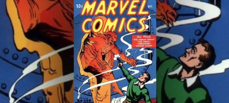 Первый комикс Marvel продали на аукционе за рекордные $1.26 миллиона