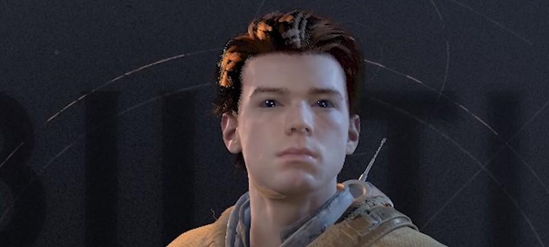 Как выглядит Jedi Fallen Order на самых низких настройках графики