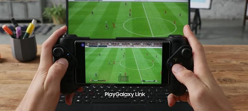 Samsung запустила в России стриминговый сервис PlayGalaxy Link