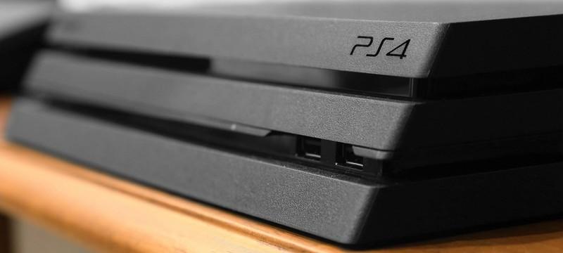 Sony: PS4 Pro была экспериментом жизненного цикла PS5