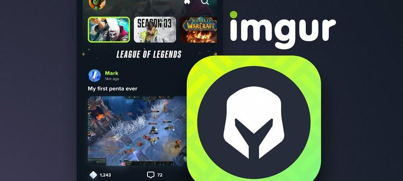 Imgur представил платформу Melee, которая будет конкурировать с Twitch Clips