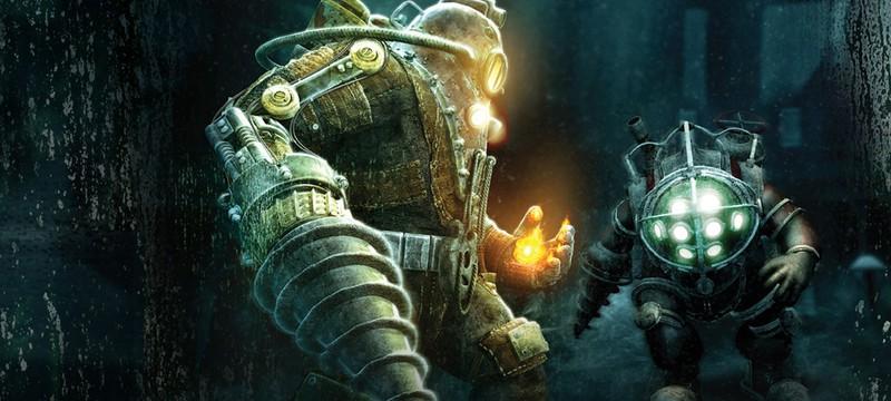 Kotaku: Разработка новой BioShock была перезапущена