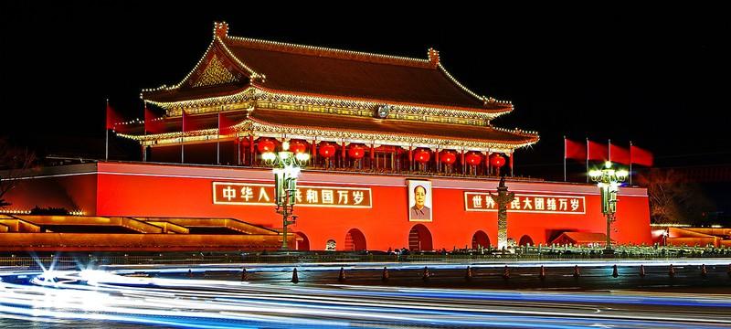 Ответные санкции — Китай отказался от американских комплектующих и ПО