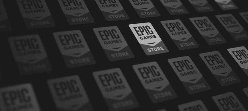 Epic Games оптимизировала главную страницу своего магазина