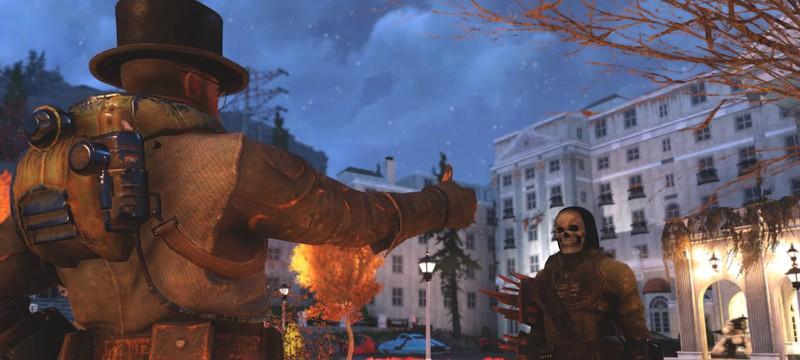 Bethesda исправила эксплойт в Fallout 76 с кражей предметов из инвентарей — все жертвы получат компенсацию