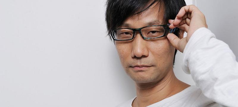 Хидео Кодзима хочет создать новый тип развлечений