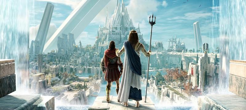 Блогер придумал название новой части Assassin's Creed, чтобы проверить СМИ
