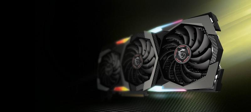 Утечка: В новых видеокартах Nvidia будет до 20 ГБ видеопамяти GDDR6