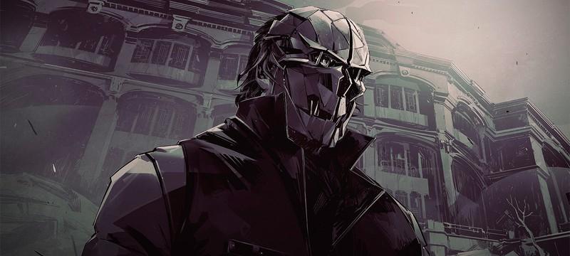 Анонсирована настольная ролевая игра по Dishonored