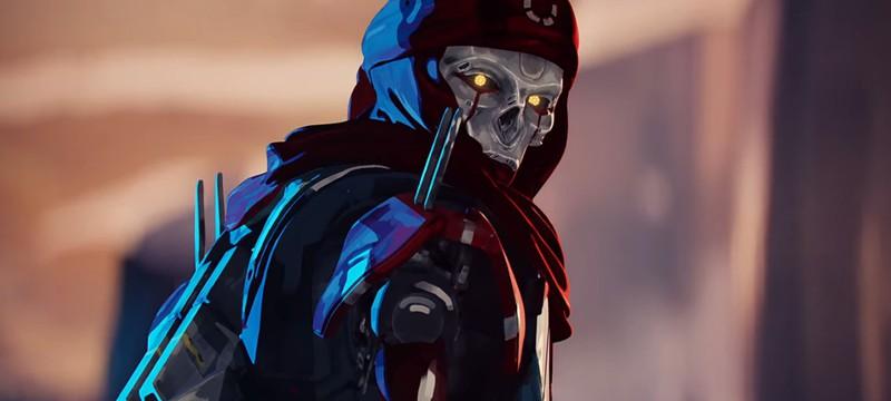 Новый сюжетный трейлер Apex Legends к старту четвертого сезона
