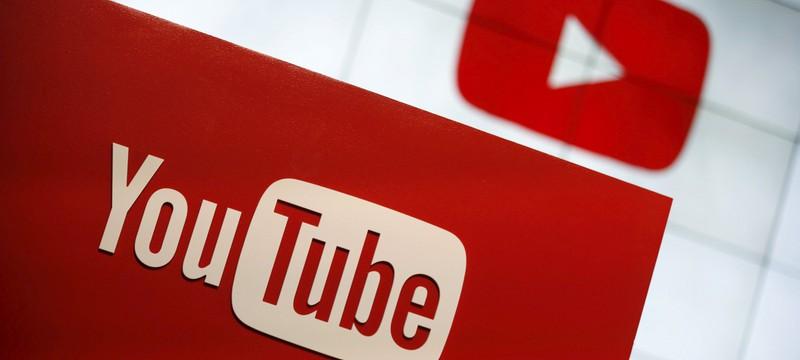 В марте YouTube полностью перейдет на новый дизайн