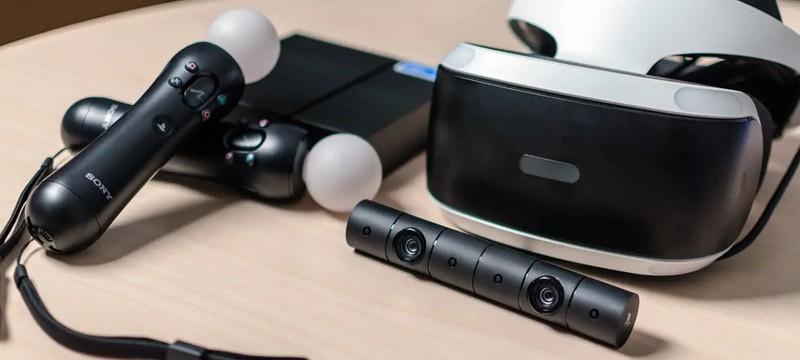 Sony запатентовала VR-контроллер с отслеживанием движений пальцев