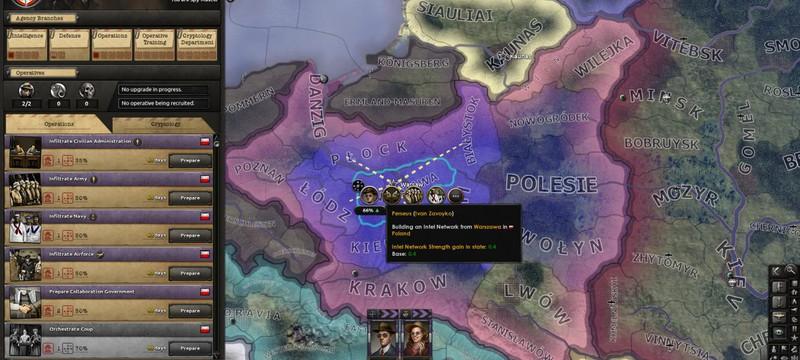 Для Hearts of Iron 4 вышло шпионское дополнение La Resistance