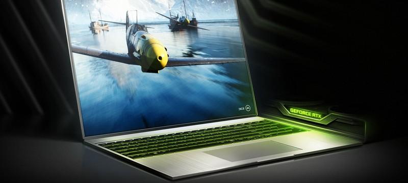 Nvidia: главным конкурентом нового поколения консолей станут игровые ноутбуки