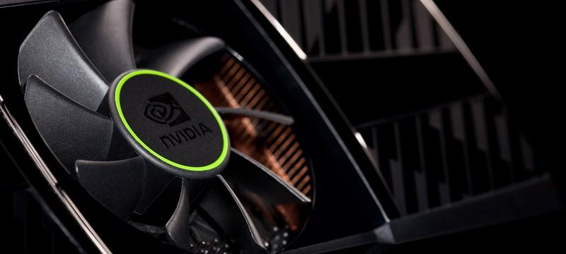 Утечка: Новые видеокарты Nvidia получат 48 ГБ памяти и 7936 ядер CUDA