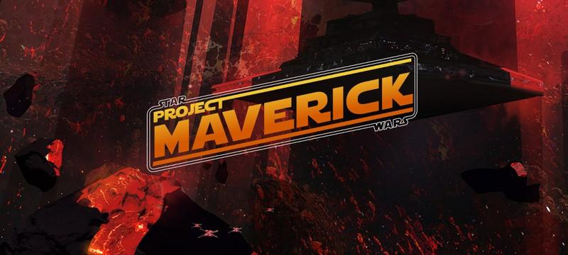 Утечка: В базе данных PSN нашли загадочную Star Wars Project Maverick